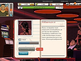 http://cu3.zaxargames.com/3/content/users/content_photo/31/d6/2xcxRSx3Ab.jpg